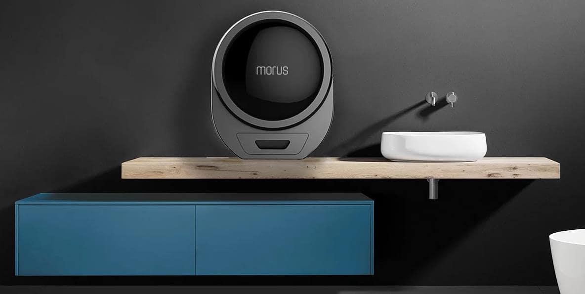 超高速乾燥機Morus Zero
