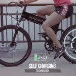自動充電電動アシスト自転車Introducing DX