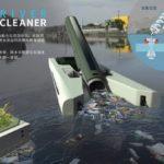川ゴミ自動収集器River Cleaner