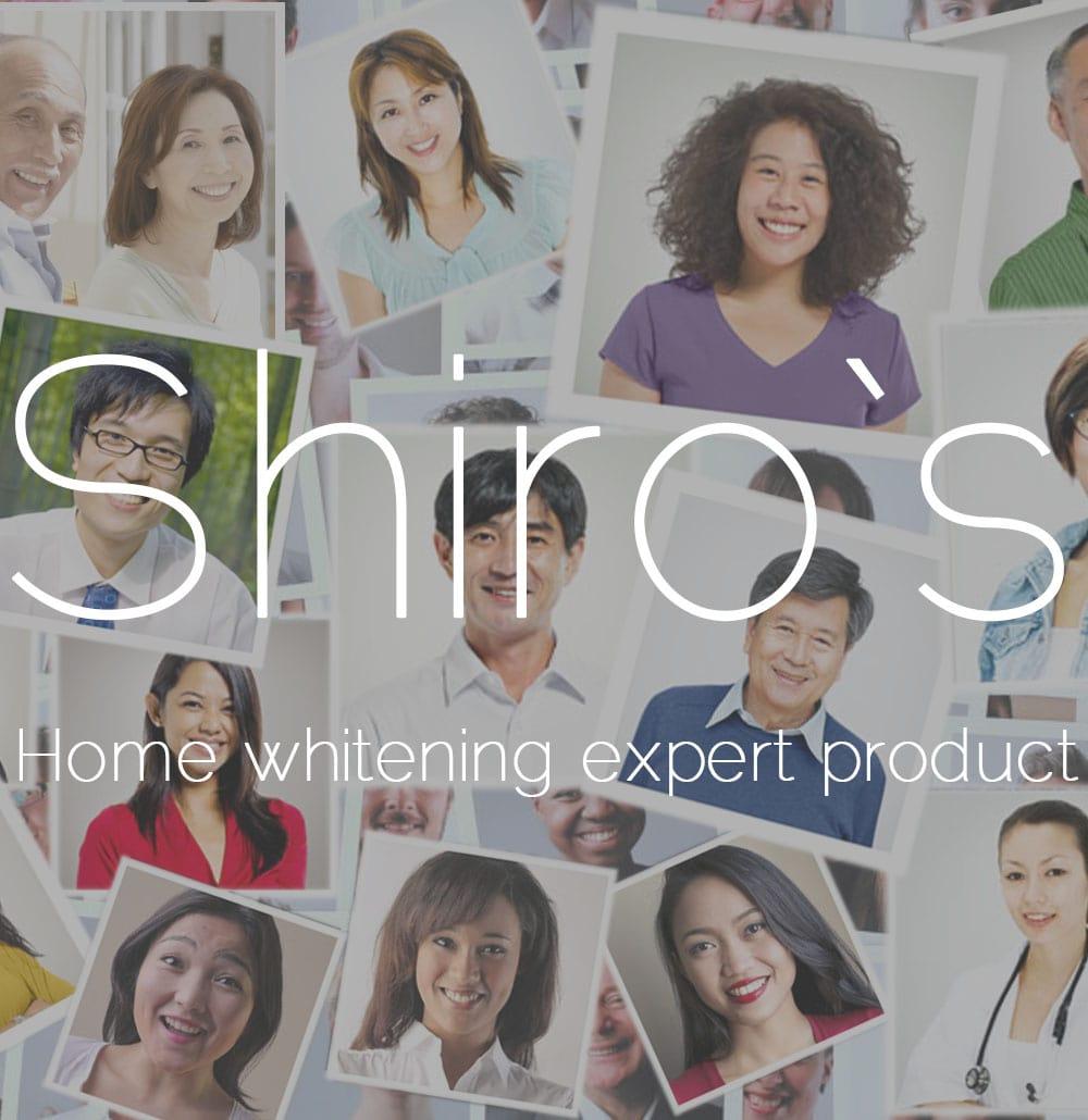自宅で簡単に本格的ホワイトニングが行えるShiro`s(シローズ)