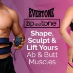 付けるだけで腹筋割れとヒップアップベルトZip&Tone